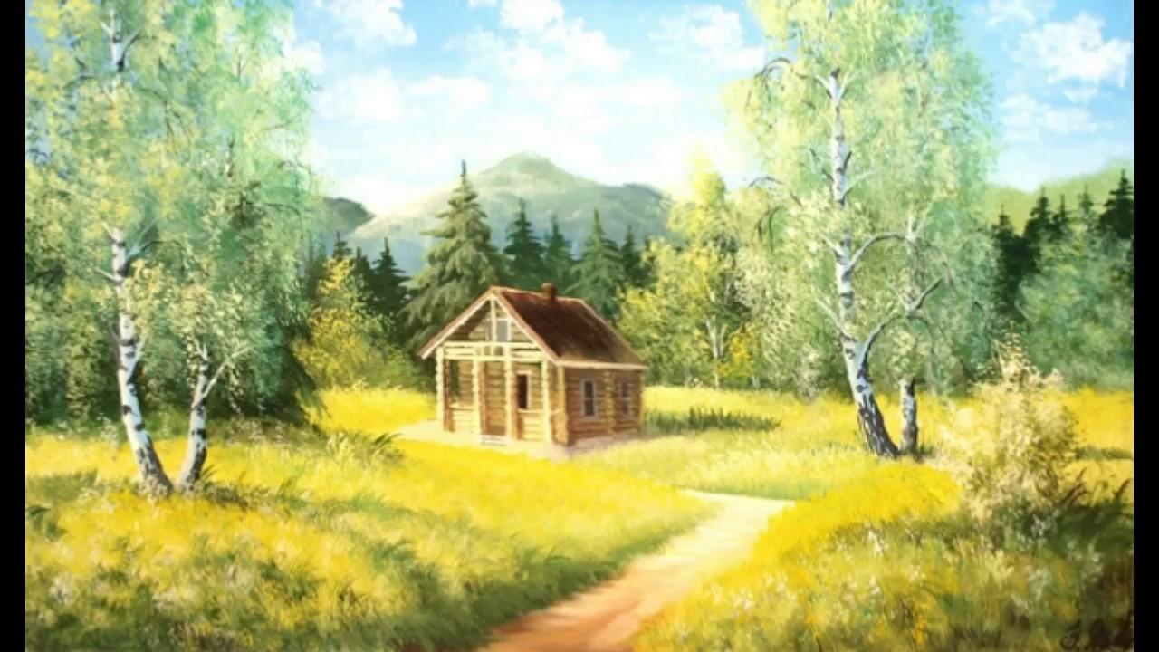 1 дома картинки