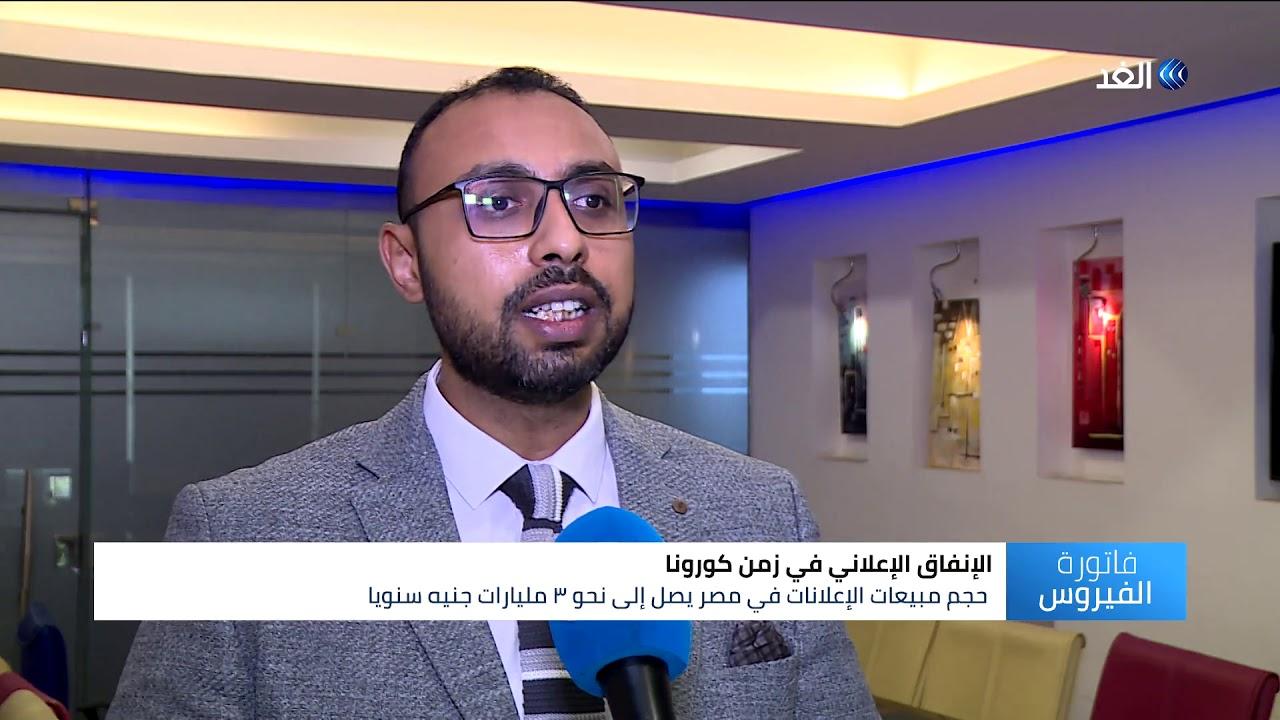 بسبب كورونا.. إعلانات الطرق في مصر تشهد تراجعا ملحوظا