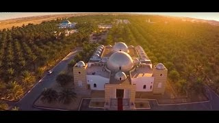 LA GAZELLE D'OR Resort & Spa, El Oued ALGERIA