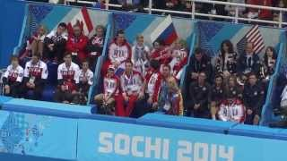 Сборная России по фигурному катанию смотрит Ильиных Кацалапова