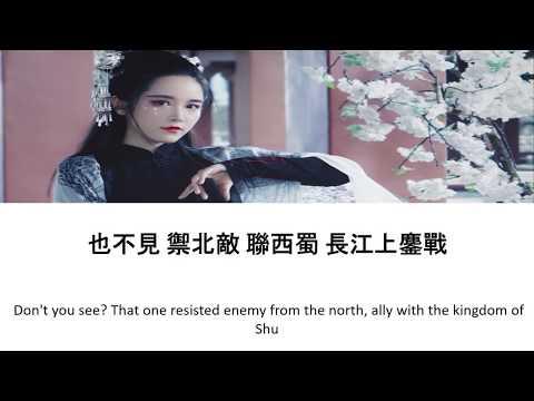 圈9-(quān-9)-&-嗨的國樂團-(hāi-de-guó-yuètuán)-&-千指大人-(qiān-zhǐ-dàrén)---權御天下-english-translation