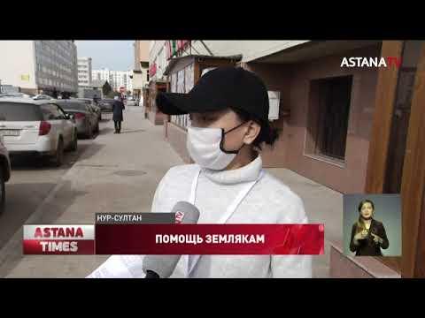 Димаш Кудайберген отправил 5 тонн продовольствия нуждающимся казахстанцам
