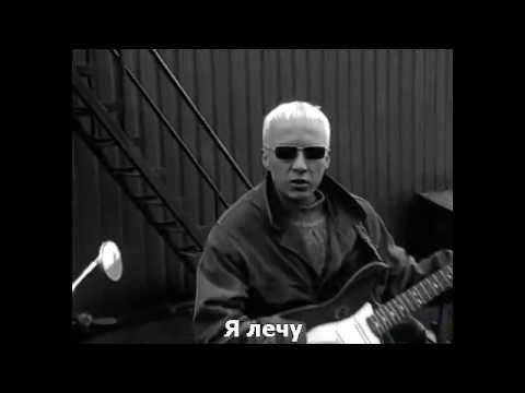Вадим Усланов - Кофе цвета ночи (с субтитрами)