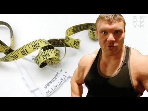 Как измерить процент жира в организме – Зожник