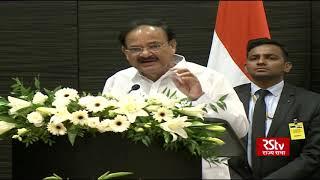 Vice President Addresses Indian Diaspora In Estonia