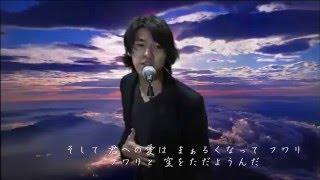 Music&Lyric:Yu Yamamoto http://www.yep-net.com Twitter:https://twit...