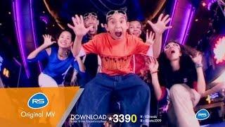 เล่นอะไรก็ไม่รู้...บ้า : อนัน อันวา Anan Anwar [Official MV]