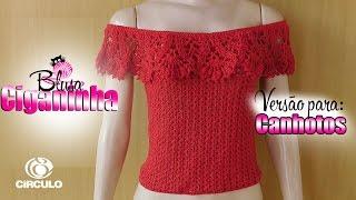 Blusa Ciganinha Fashion (Tam.: PP/P/M/G/GG) | BYA FERREIRA