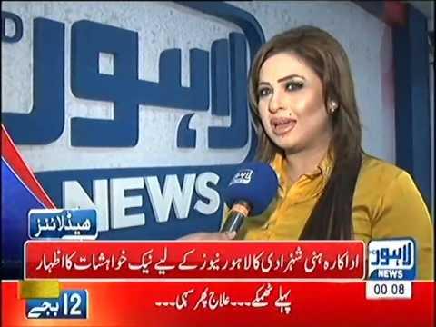 Lahore News HD#Honey Shehzadi