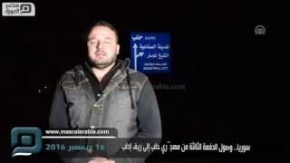 مصر العربية | سوريا.. وصول الدفعة الثالثة من مهجَّري حلب إلى ريف إدلب