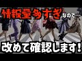 【乃木坂46】10周年ベストアルバムの情報を改めて確認していきます!