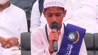 Al quran karim tilawat competition stay connected with nur er alo for getting all new islamic updates 👉👉 link : https://www./nurnur 👉like...