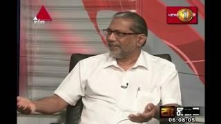 Pathikada Sirasa TV 07th November 2019 Thumbnail