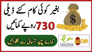 How to earn money online 2019,earn money without investment urdu hindi