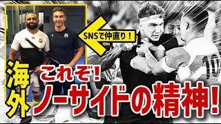 【海外の反応】衝撃!ジェイミー・リッチーと田村優が、SNSで仲直り! スコットランド選手を尊重する日本のプレイヤーたちに海外が称賛!「これぞノーサイドの精神」【日本人も知らない真のニッポン】