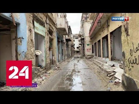 Корреспондент ВГТРК пробрался туда, куда мечтают попасть все репортеры - Россия 24