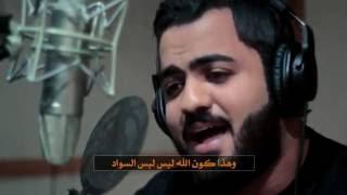 وقفة حداد   الإمام علي   اداء علي فيصل - سيد علي الأسعد