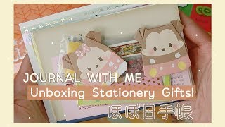 Journal With Me | Unboxing Stationery Gifts | ほぼ日手帳 | Rainbowholic