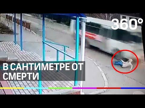 В сантиметре от смерти! Девушка выжила под колёсами автобуса.