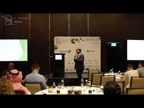 Ghulam Raza at B Conference Abu Dhabi 2017