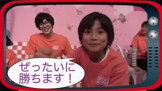 【スタメンKiDS-TV】〜てらこやの時間です♪〜#5「うんこカルタでPON!」Part2 城桧吏 検索動画 17