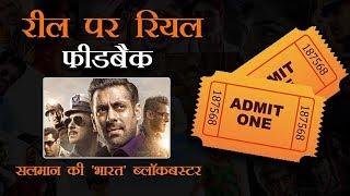 'भारत' की शान बने सलमान खान, कहानी से लेकर डायरेक्शन सब कुछ है बेहतरीन | Movie Review Bharat |