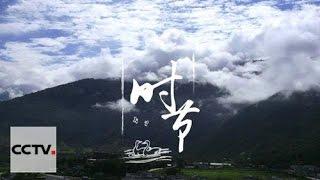 Китай на кончике языка 2-03