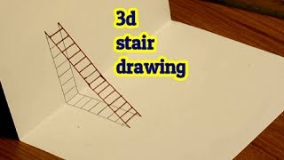 How to draw 3d stair on paper very awesome tricks