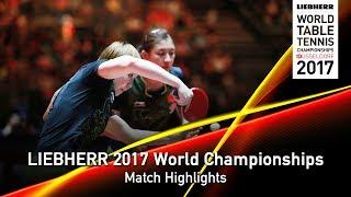2017 World Championships | Highlights Chen Meng/Zhu Yuling vs Feng Tianwei/Yu Mengyu (1/2) thumbnail