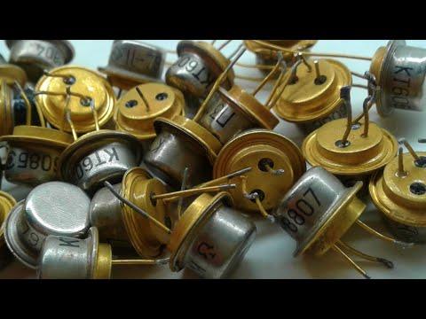 Золото из советских КТ608 Аффинаж транзисторов