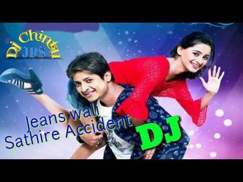Jeans Wali Sathire Accident Dj Song, Sriman Sura Das Movie 2018, Heavy Bass Mix Dj