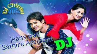 Jeans wali sathire accident Dj song, Sriman Sura Das movie 2018, heavy bass mix dj