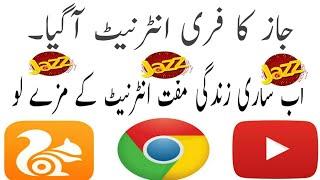 Mobilink Jazz free internet new trick working || free unlimited internet