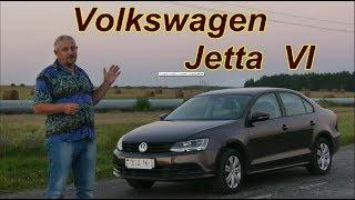 видео Седан Volkswagen Jetta VI