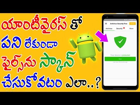 How To Scan Files Without Anti Virus Software   How To Protect Your Files   Omfut Tech And Jobs