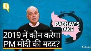 2019 चुनाव का फैसला Mayawati और एक पूर्व क्लर्क के हाथ में? Quint Hindi