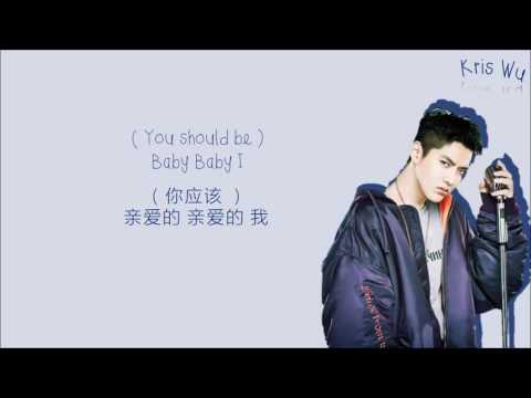 KRIS WU YIFAN 吴亦凡 - July 七月 Color-Coded-Lyrics Eng l Chi 가사 by xoxobuttons