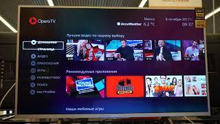 налаштування ss iptv на tv Sony