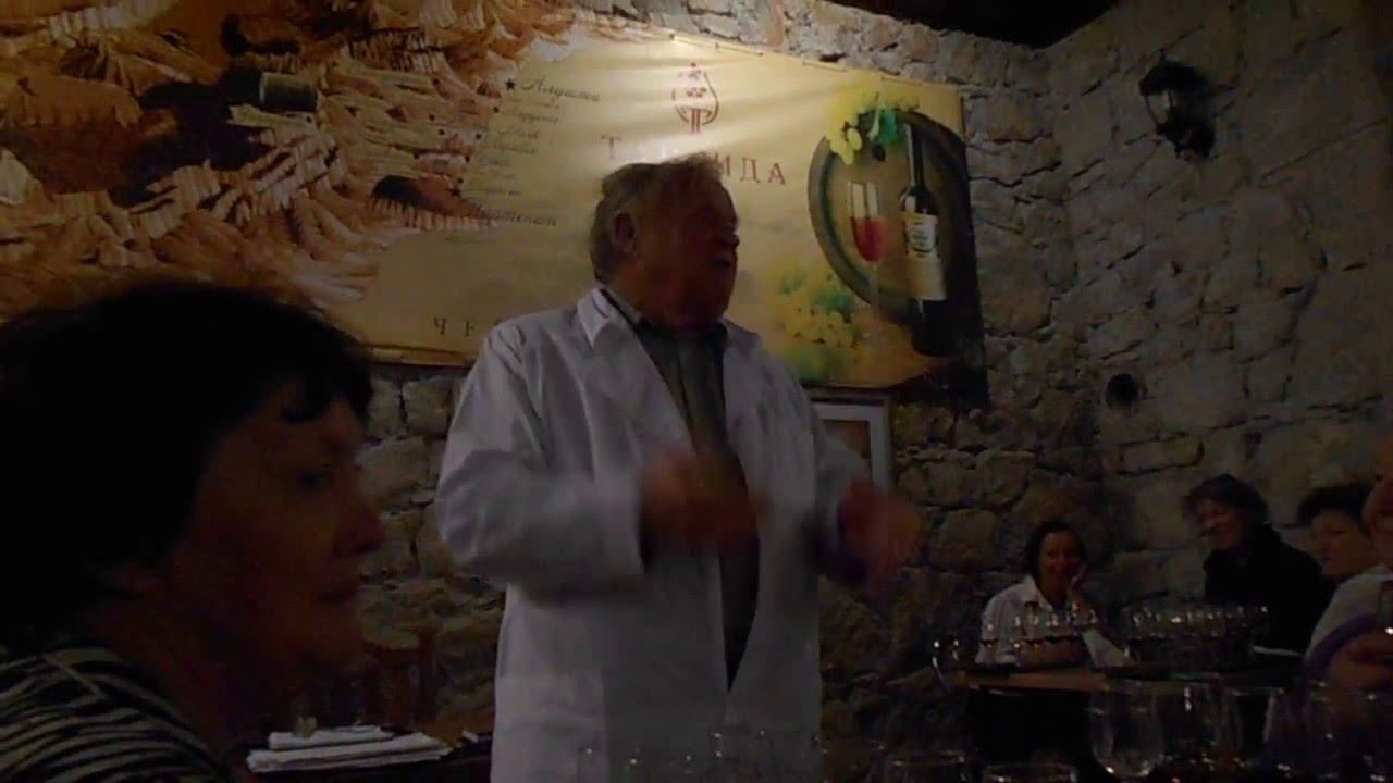 Tastefestival - дегустация Херес Массандра - YouTube