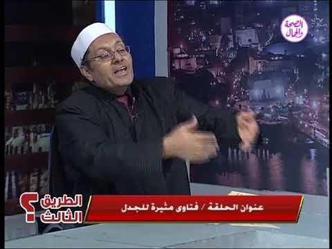 مفتي أستراليا - الصيام ليس فرض علي الفقراء !!  ويجب الحج لجبل الطور !!!  ويرد الشيخ عبدالله رشدي
