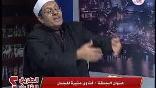 مفتي أستراليا  الصيام ليس فرض علي الفقراء !!  ويجب الحج لجبل الطور !!!  ويرد الشيخ عبدالله رشدي