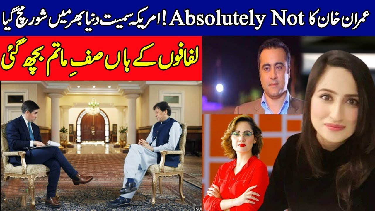 """Imran Khan's """"Absolutely Not"""" Response to US on Airbases WINS Hearts!Maleeha Hashmey"""
