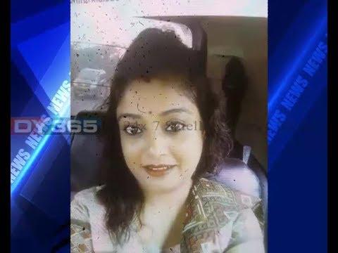 Fraud || Woman || Guwahati || Assam