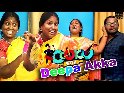 Cooku With Comali Deepa-வின் மீன் வறுவல் Special..! | Fish Fry | Fun Cooking Show | Sea Food | HD