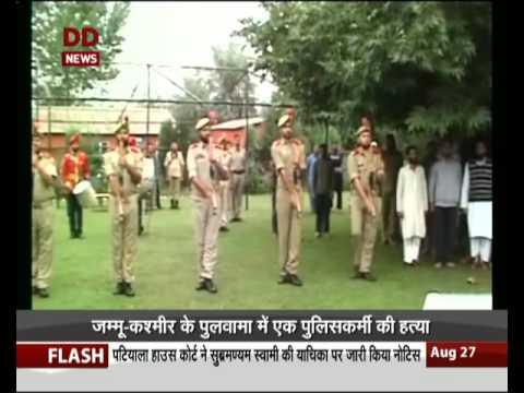 Terrorist killed one policemen in Pulwama, Jammu and Kashmir