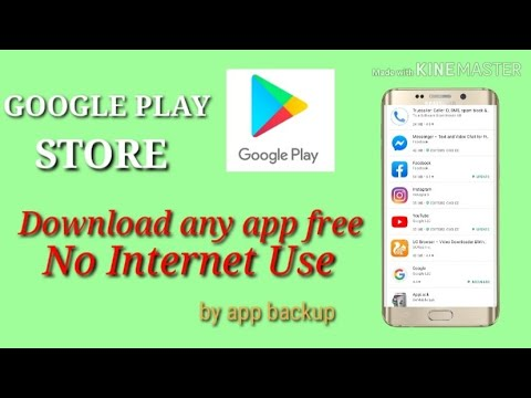 Google play store pa bina Internet ka app download kasa kara || android app  app backup