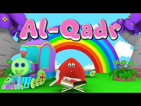 Animation 3D Juz Amma Al Qadr   Recite Quran with Battar   ABATA Channel