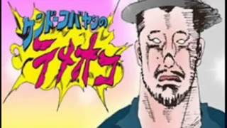 ケンドーコバヤシのテメオコ ゲスト・有吉弘行 (2009年10月22日) 有吉...