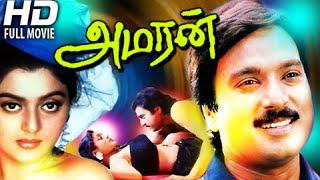 Amaran Full Movie # Tamil Movies # Tamil Super Hit Movies # Karthik,Bhanu Priya