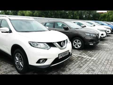 Склад авто Nissan